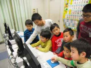 26パソコン教室1