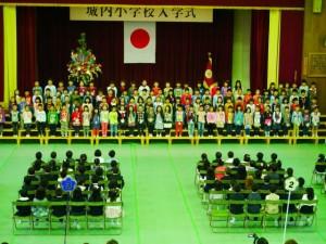 27入学式m