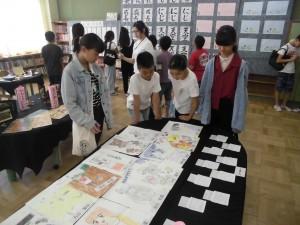30PTA文化祭展示2