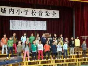 26校内音楽会3-2