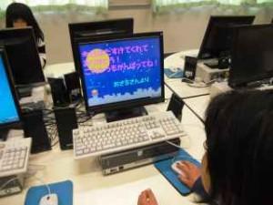 26パソコン教室4