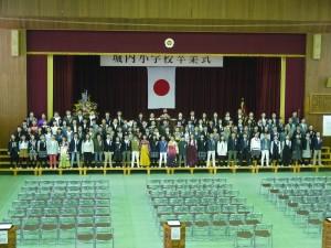 29卒業式 (1)