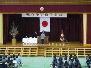 26卒業式1